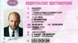 Продление срока действия водительских прав