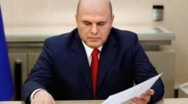 Михаил Мишустин подписал постановление о новых правилах проведения техосмотра
